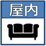 【東京駅】新丸ビル 丸ノ内1st側 エスカレーター付近