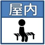 【大阪駅】LUCUA(ルクア) アトリウム側エスカレーター横 5F~10F
