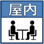 【大阪駅】LUCUA1100(ルクアイーレ) 10F 和らぎの庭入口付近