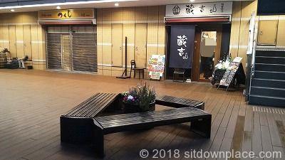飯田橋プラーノ2F