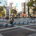 【品川駅】こうなん星の公園
