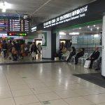 【東京駅構内】東北新幹線北のりかえ口 スロープ付近
