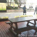 【大阪駅】ノースゲートビル 10F 和らぎの庭