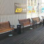 【原宿駅】YMスクウェア 2F休憩所