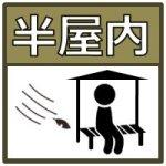 【立川駅】グランデュオ正面 駅コンコース内