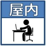 【渋谷駅】モディ(MODI) エスカレーター横 5,6,7階