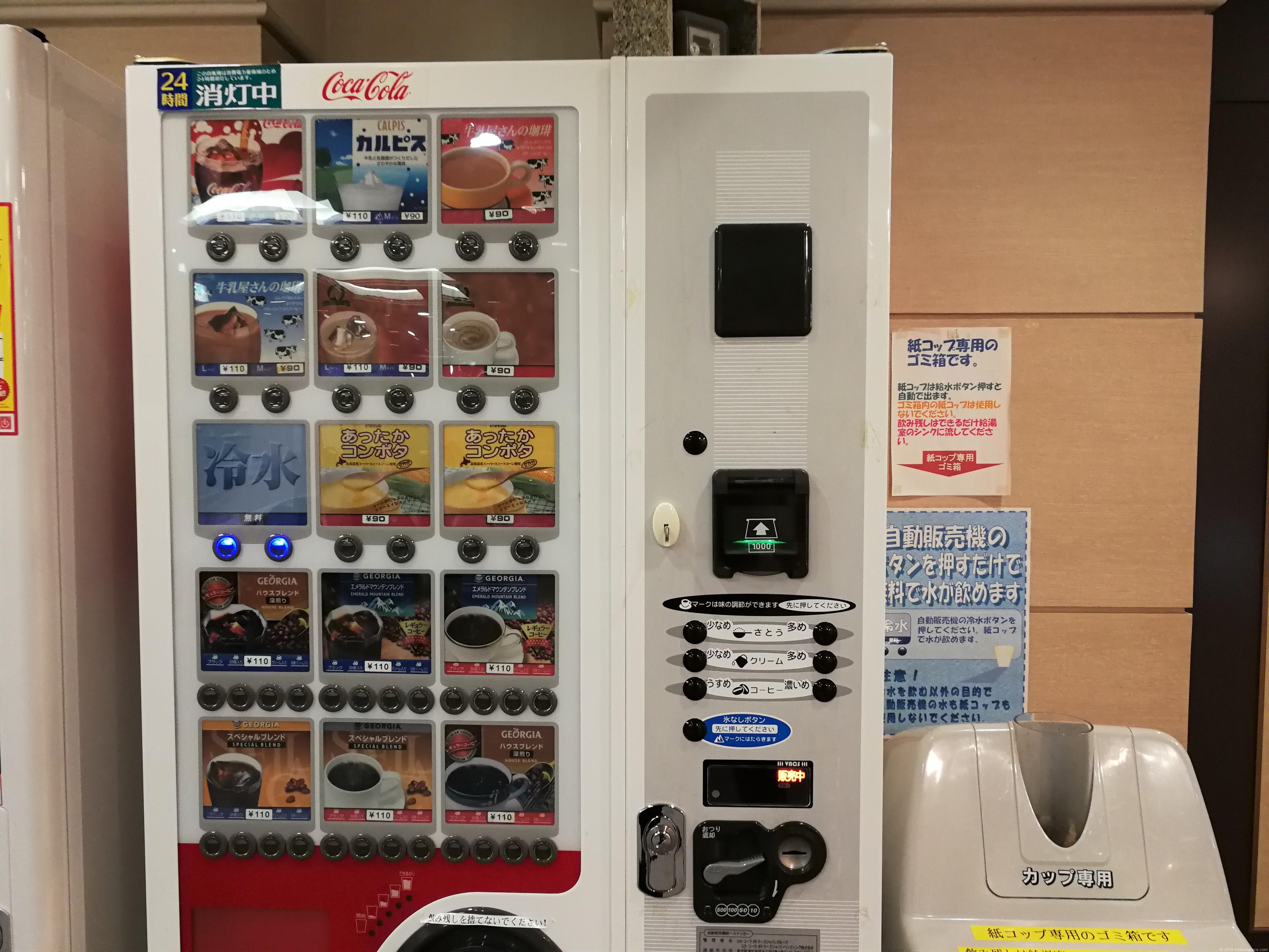 ビビオ赤羽3F赤羽文化センターの無料で冷たい水が飲める自動販売機