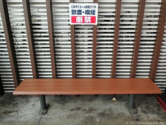 ダイエー赤羽店入口前のベンチ