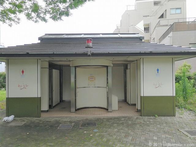 分倍河原駅前の片町公園のトイレ