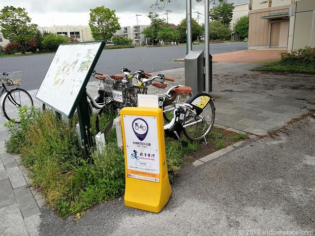 矢崎町防災公園ステーション、シェアサイクルのりすけ