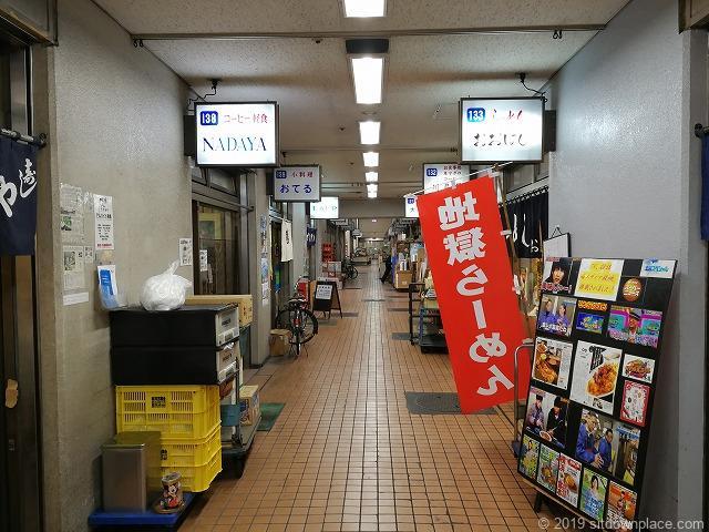 横浜中央市場の飲食店