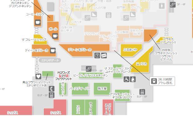 アトレ川崎公式 3Fフロアガイド