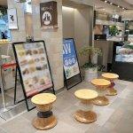【川崎駅】アトレ 北側改札内 休憩スペース