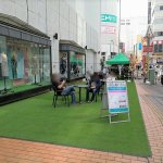 (閉鎖)【町田駅】原町田大通り 東急前 憩いの場 休憩場所
