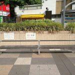 【町田駅】カリヨン広場の休憩場所
