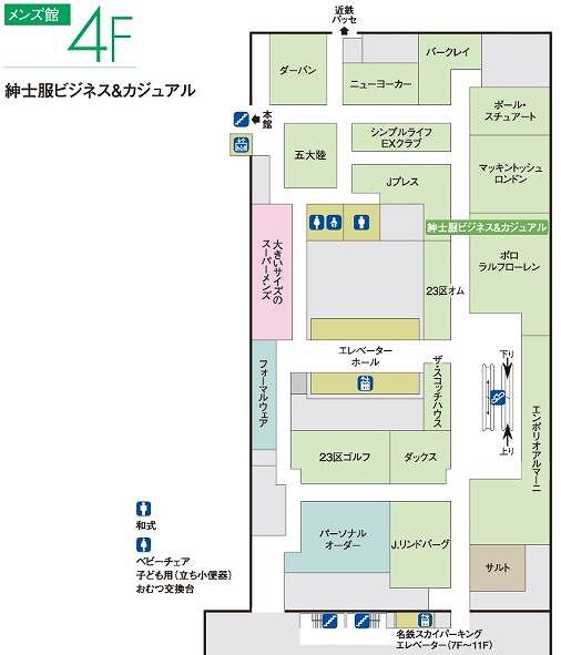 名鉄百貨店メンズ館公式 4Fフロアマップ