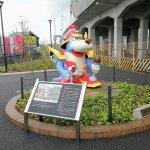 【南多摩駅】分量橋公園の休憩場所