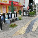 【向ヶ丘遊園駅】南口交差点付近の休憩場所