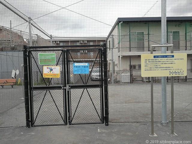 登戸1号街区公園のボール遊びコーナー