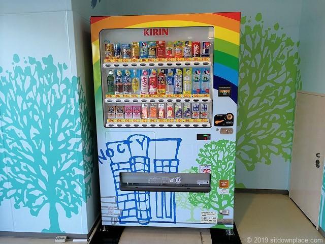 マルイ溝ノ口ノクティプラザ屋上の自動販売機