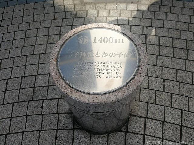 武蔵溝ノ口円筒広場の石材スツール