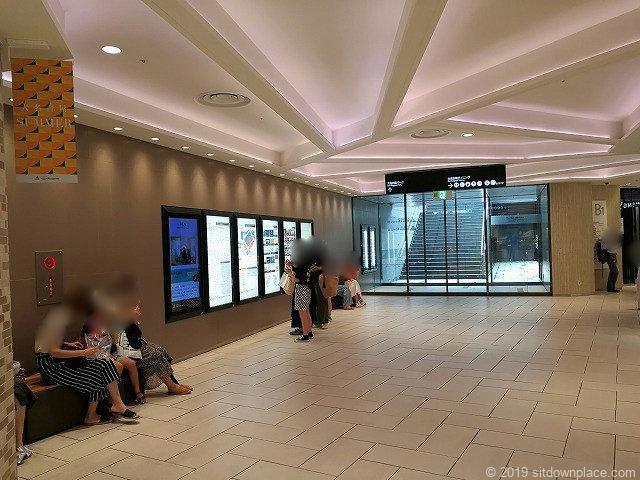大名古屋ビルヂングB1Fisetanhaus大名古屋パーク方面入口横の休憩場所