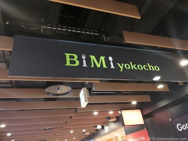 KITTE名古屋B1BIMIyokocho