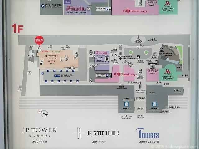 KITTE名古屋周辺マップ