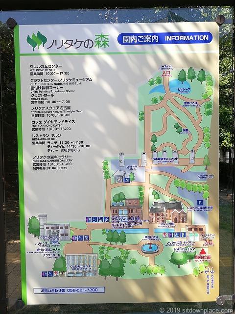 ノリタケの森案内マップ