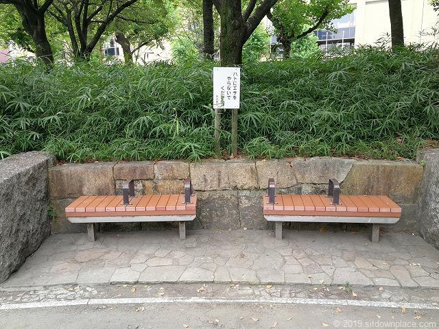 下園公園のベンチ