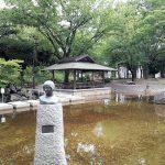 【伏見駅】下園公園の休憩場所