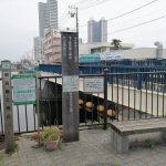 【仲木戸駅】星野橋のベンチの休憩場所