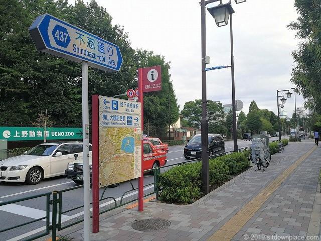上野動物公園池之端門不忍通り