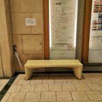 【日本橋駅】コレド日本橋 B1F インフォメーション付近の休憩場所