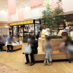 【新潟駅】CoCoLo新潟西N+ 広場の休憩場所