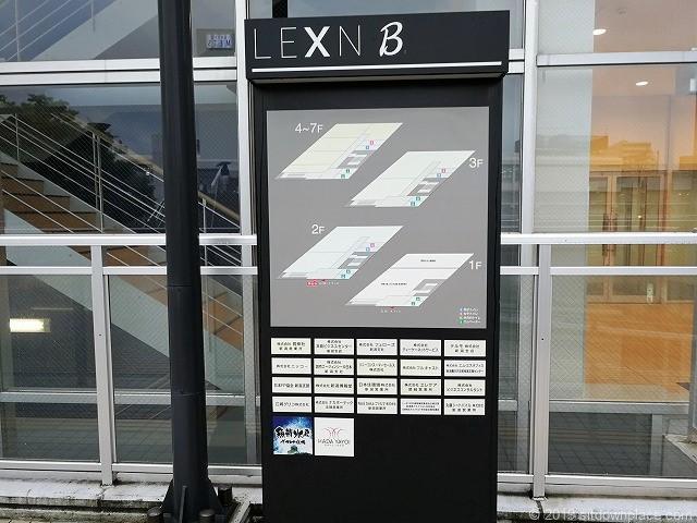 新潟LEXN広場のフロア案内