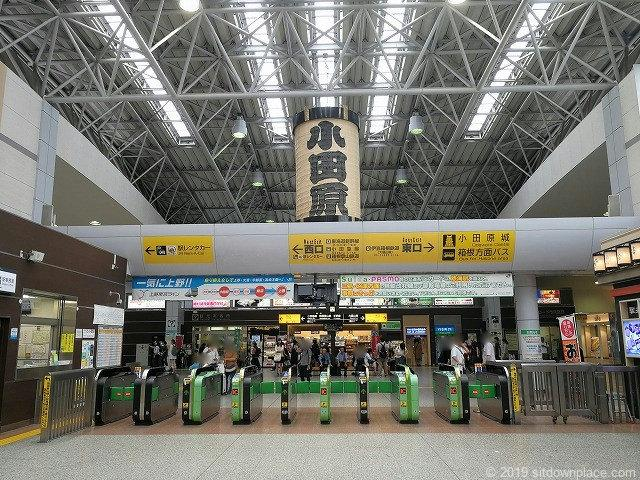 JR小田原駅改札