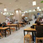 【小田原駅】ハルネ広場の休憩場所