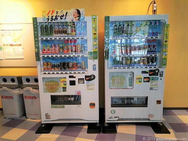 ナディアパーク8Fアートピアの自動販売機