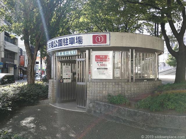 矢場公園駐車場