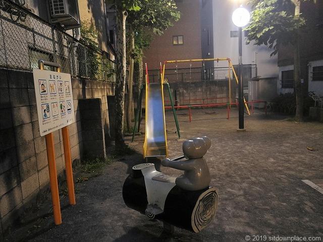 千駄木三丁目児童遊園のたぬきの遊具