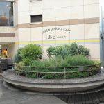 【仙川駅】ぴぽっと仙川 猿田彦珈琲付近の休憩場所
