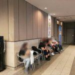 【スカイツリー】ソラマチ4F 2番地 立体駐車場エレベーター前の休憩場所