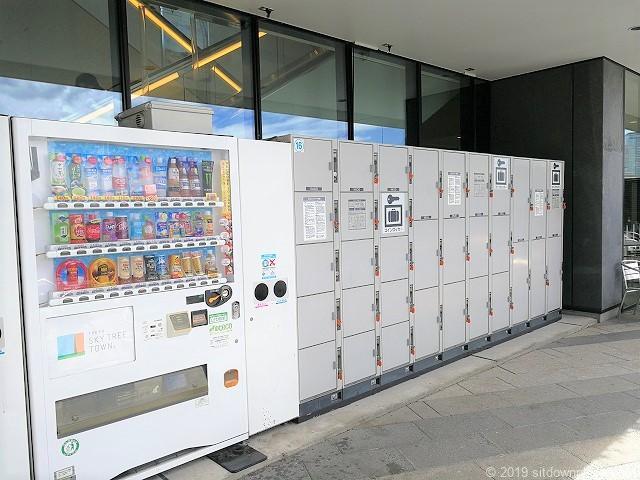 スカイアリーナの休憩場所にある自動販売機とコインロッカー