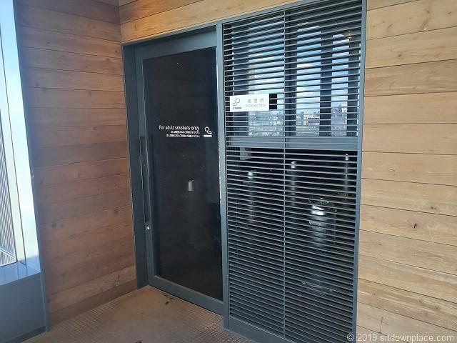 ソラマチ7F12番地の喫煙所