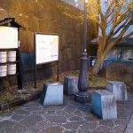 【飯田橋駅】牛込見附跡の休憩場所