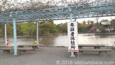 鎌倉鶴岡八幡宮の源氏池休憩所