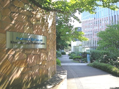 赤坂見附プルデンシャルタワーのイーストレジデンスプラザ前の座れる休憩場所
