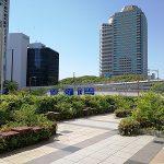 【赤坂見附駅】東急プラザ赤坂 2F オープンテラスの休憩場所