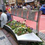 【浅草駅】オレンジ通りの休憩場所